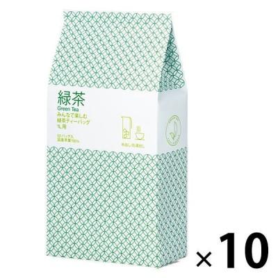 ハラダ製茶ハラダ製茶 みんなで楽しむ緑茶ティーバッグ1L用 1ケース(520バッグ:52バッグ入×10袋)