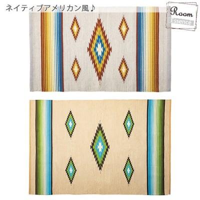 ラグ 130×190cm マット カーペット 敷物 おしゃれ インテリア かわいい コットン 綿 絨毯 ホワイト 白 マルチカラー シンプル モダン