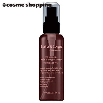 Lau&Lepo(ラウ&レポ)/Vanising Hair and Body Mist 96 Fragrance Free ボディ用デオドラント・制汗剤