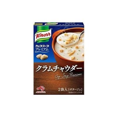 味の素 クノール カップスーププレミアム クラムチャウダー 40g×5個
