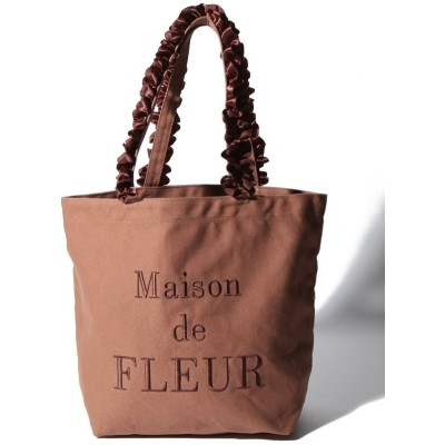 【メゾンドフルール】 帆布ロゴ刺繍フリルハンドルトートバッグ レディース ブラウン FREE Maison de FLEUR