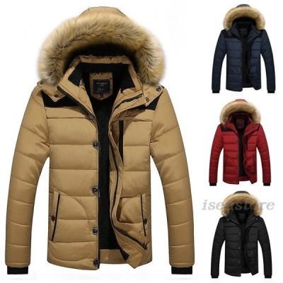 中綿ダウンジャケット メンズ フェイクファー フード付き カジュアル アウター 秋冬 ダウンコート 裏起毛 裏ボア ジャケット 厚手 大きいサイズ