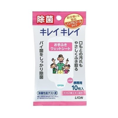 【ライオン】キレイキレイお手ふきウェットシート ノンアルコールタイプ 10枚 ×10個セット