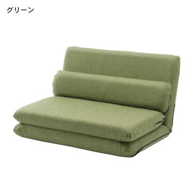 カバーリングソファ―ベッド