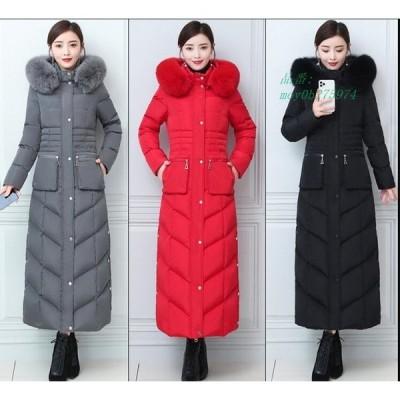 超ロング ダウンコート 大きいサイズ 防寒 ダウン ジャケット 軽量 厚手 超 ロング 着痩せ アウター ダウン 防寒 撥水 暖かい