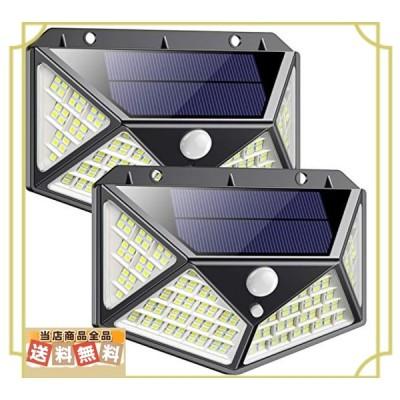 センサーライト 屋外 ソーラーライト 【2020最新改良版】 高輝度162LED 2個セット 4面発光 3つ点灯モード 人感セ