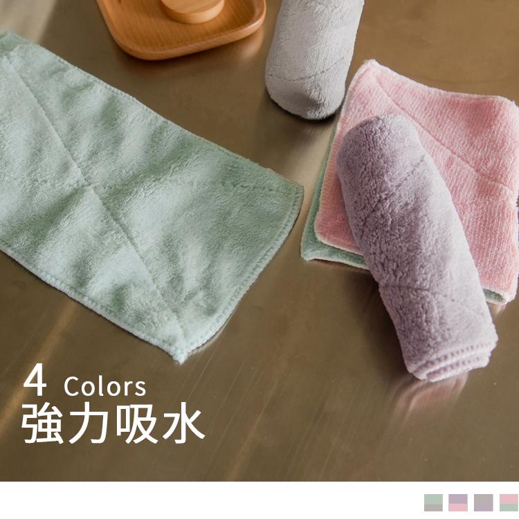 二件組。配色強吸水雙面絨毛抹布