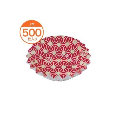 紙ケース / フードケースペーパーラミ麻の葉赤5F