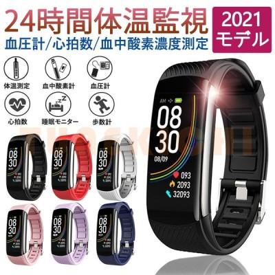 スマートウォッチ 日本製センサー 体温測定 血圧 血中酸素濃度計 スマートブレスレット 日本語対応 iPhone Android 歩数計 運動記録 心拍計 睡眠検測 着信通知