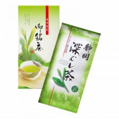 静岡銘茶 深むし茶 FMA-15 緑茶