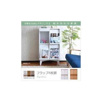 ディスプレイラック 6BOX 4枚扉 cd dvd 雑誌 デ