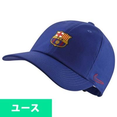 バルセロナ キャップ 帽子 ナイキ Nike ユース ジュニア キッズ Heritage 86 ディープブルー ロイヤル ラ・リーガ