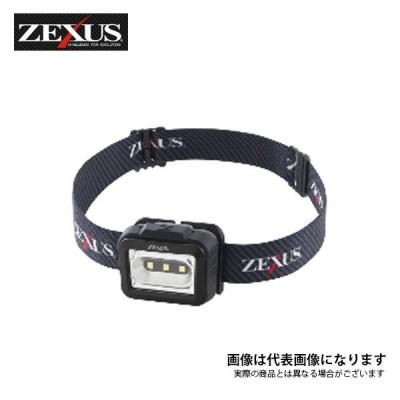冨士灯器 ゼクサス ZEXUS ZX-155 釣り ヘッドライト ライト 【処分特価】