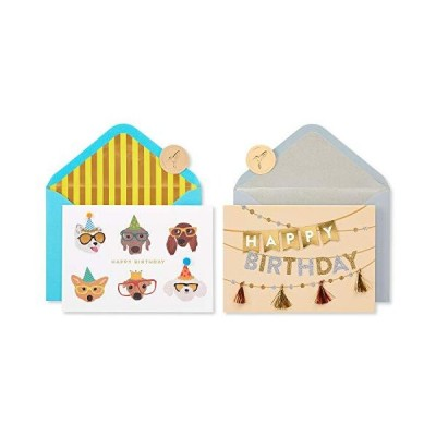 Papyrus Happy Birthday Cards Dogs and Banner 2-Count 6766808