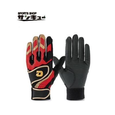 DeMARINI(ディマリニ) バッティング手袋 両手用 ダブルベルト WTABG1003 ブラック/レッド