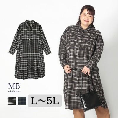 MB mint breeze チェックシャツワンピース大きいサイズ レディース 【MB エムビーミントブリーズ】 婦人服 ファッション 30代 40代 50代 60代 ミセス おしゃれ 通販 ブルー LL レディース