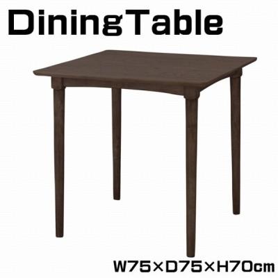 ダイニングテーブル 2人掛け 2人用 テーブルのみ 幅75cm 正方形 食卓 机 テーブル リビング シンプル 北欧  NETL-829TBR