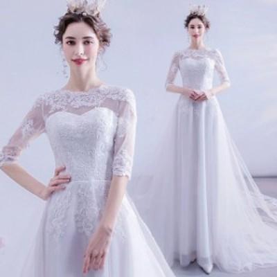 ウェディングドレス 袖あり 5分袖 トレーン エンパイアドレス 結婚式ドレス レース チュール パール エレガント ホワイトドレス 花嫁 ブ