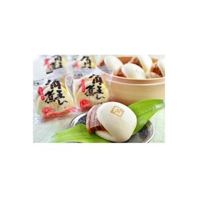 長崎市 ふるさと納税 長崎県産豚角煮まん8個入り