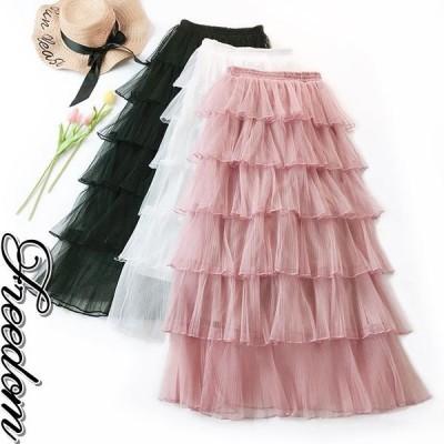 スカート 単品 ロングスカート パーティー 結婚式 二次会 お呼ばれ 可愛いチュール重ね六段フレアスカート フリーサイズ セール