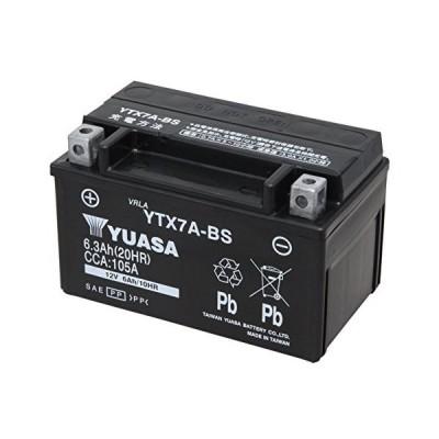 TAIWAN YUASA 台湾ユアサ シールド型 バイク用バッテリー YTX7A-BS