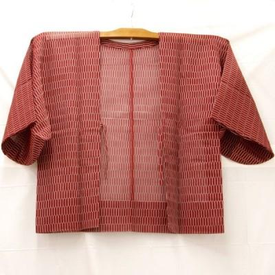美品『USED』羽織 あずき色 着物用 羽織物 網目 和装  和服