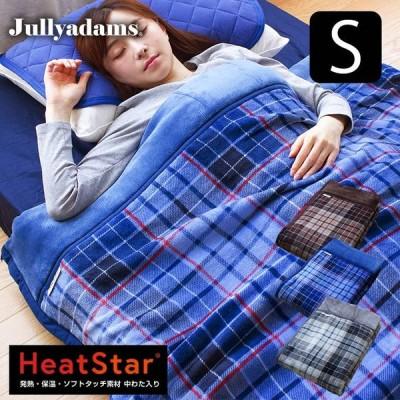 ジュリーアダムス トリプルウォーム  吸湿発熱ブランケット シングルサイズ 抗菌防臭中綿 静電気抑制 アルミシート入り保温力 速乾性