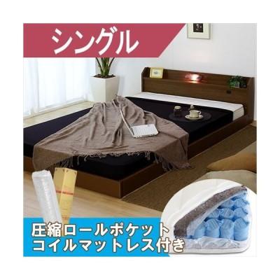 ベッドフレーム ベッド おしゃれ シングル 1人暮らし ワンルーム 多機能フロアベッド ホワイト シングル 圧縮梱包ポケットコイルマット付き