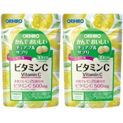 (レモン)     かんでおいしいチュアブルサプリ ビタミンC 2個