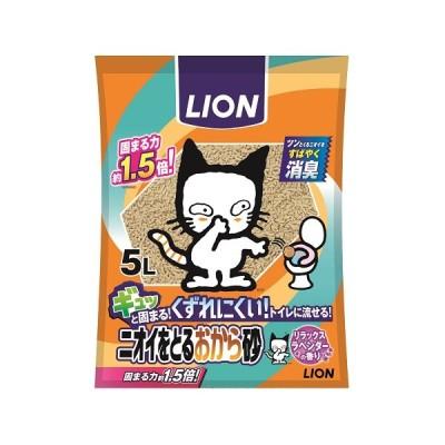 ライオン ニオイをとるおから砂 リラックスラベンダーの香り 5L
