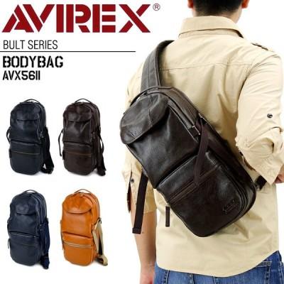 AVIREX(アヴィレックス) Bluto(ブルト) ボディバッグ ワンショルダーバッグ 斜め掛けバッグ B5 AVX5611 メンズ レディース 送料無料