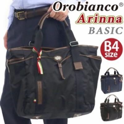 Orobianco オロビアンコ トートバッグ 正規品 メンズ BASIC トート 手提げ 肩掛け メンズバッグ カバン かばん ビジカジ カジュアル ビジ