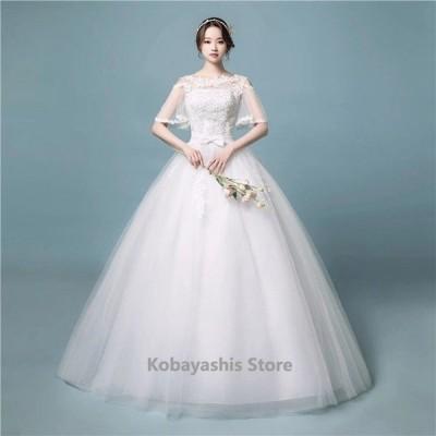 フレア袖ウェディングドレスAラインホワイトドレス結婚式ドレス花嫁フレアフリル半袖お洒落ブライダルドレス披露宴