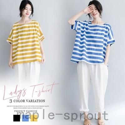ボーダーtシャツトップスブラウス薄手プルオーバーシャツレディース5分袖大きいサイズゆったり森ガールおしゃれ