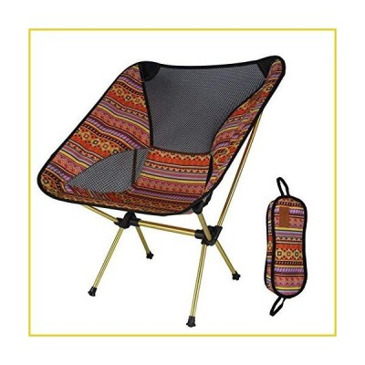 Folding Outdoor Chair Seat, Quanwang Ultra Light Portable Foldable Camping Chair Stool For Outdoor Hiking Camping Beach Fishing