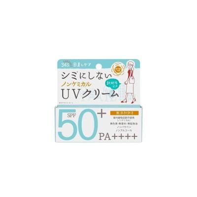 石澤研究所 紫外線予報 ノンケミカルUVクリームF 40g *配送分類:1