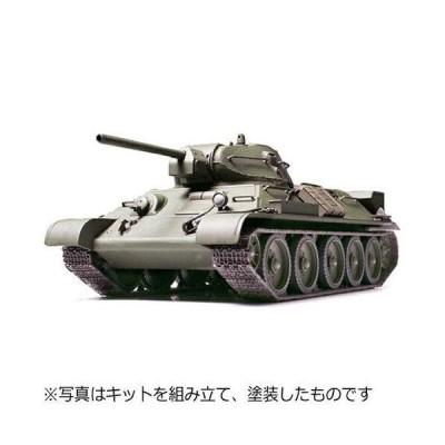 タミヤ 1/48T34/76 1/48 ミリタリーミニチュアシリーズNo.15 ソビエト中戦車T34/76 1941年型(鋳造砲塔)