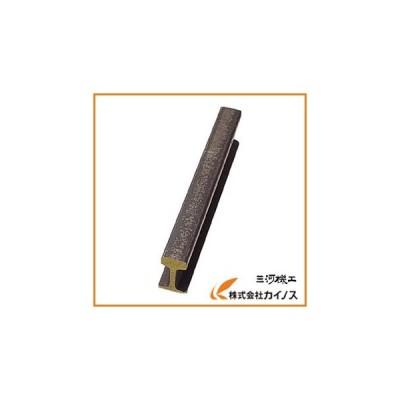 盛光 レール拍子木 BKRA-0240