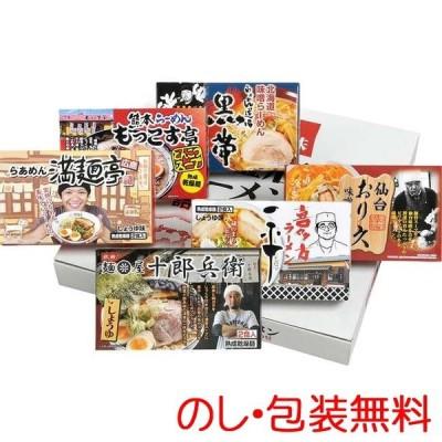 繁盛店ラーメンセット乾麺(12食) CLKS-04【代引不可】