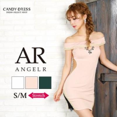 S/M 送料無料 Angel R/エンジェルアール ストレッチ無地×ラメツイードパイピングオフショルダータイトミニドレス AR9352 キャバドレス