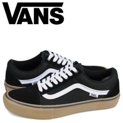VANS ヴァンズ オールドスクール プロ スニーカー メンズ バンズ OLD SKOOL PRO ブラック 黒 VN000ZD4BW9