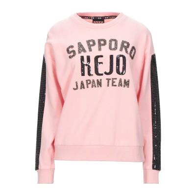 KEJO スウェットシャツ ピンク S コットン 100% スウェットシャツ