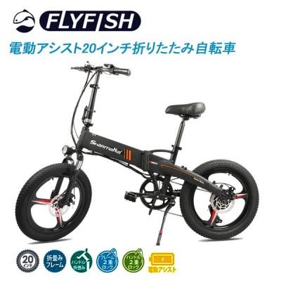 電動アシスト自転車 20インチ 500W 36V10Aリチウムバッテリー シマノ製7段変速 折りたたみ LEDライト 前後輪ディスクブレーキ 20*3.0タイヤ 5000円の送料を含む