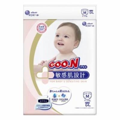大王製紙 グ~ンプラス敏感肌設計 Mサイズ 64枚(代引不可)