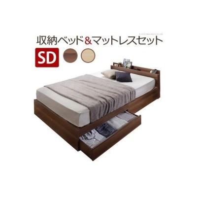 i-3500282na ベッド 〔アレン〕 セミダブル ポケットコイルスプリングマットレス付き 引き出し宮付き (ナチュラル)