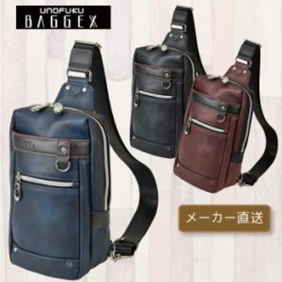 メーカー直送品 BAGGEX バジェックス ギャラン ワンショルダーバッグ おしゃれ かっこいい バッグ 父の日 プレゼント メンズ ギフト 敬老