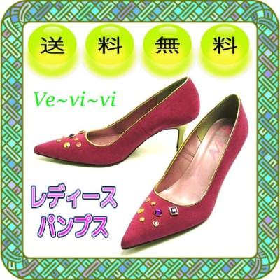 日本製レディースパンプス ポインテッドトゥ ラインストーンパンプス Ve-vi-vi ヴェヴィヴィ 送料無料 23cm ピンク
