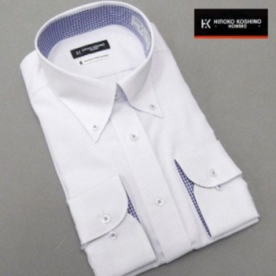 ■HIROKO KOSHINO(ヒロココシノ)■長袖ドレスシャツ ボタンダウン 白×薄ブルー ドビーストライプ 綿100% 形態安定 HRK81-13