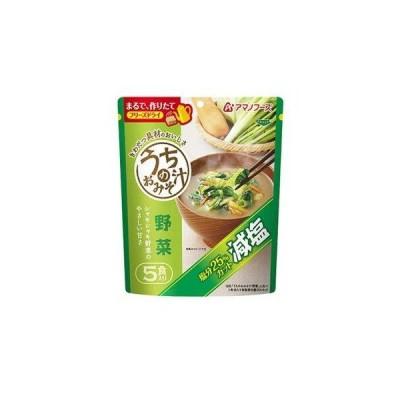 アサヒグループ食品 アマノフーズ 減塩 うちのおみそ汁 野菜 5食(37g)