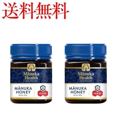 マヌカヘルス マヌカハニー MGO115+/UMF6 250g 2本セット 輸入食品
